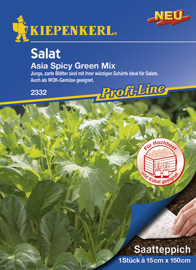 Saatteppich Salat Asia Spicy Green Mix  (15cm x 150cm)
